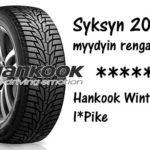 Hankook I*PIKE RS nastarenga
